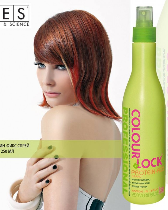 Bes Colour Lock Protein Fix Spray Рн 3.5