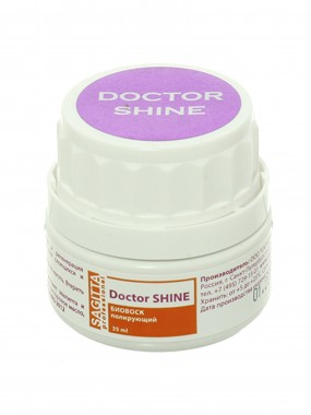 SAGITTA DOCTOR SHINE