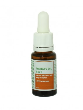 SAGITTA THERAPY  OIL 2 in 1
